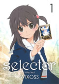 selector infected WIXOSSセット