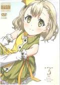 エスカ&ロジーのアトリエ〜黄昏の空の錬金術士〜 Vol.3