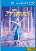 【Blu-ray】アナと雪の女王