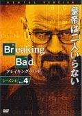 ブレイキング・バッド Season4 (字幕・吹替版) Vol.4