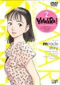 YAWARA! Vol.2