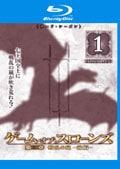 【Blu-ray】ゲーム・オブ・スローンズ 第三章:戦乱の嵐-前編- Vol.1