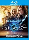 【Blu-ray】シャドウハンター