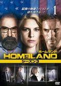 HOMELAND/ホームランド シーズン3 vol.1