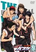 黒子のバスケ 2nd season 9 <最終巻>
