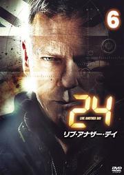24 −TWENTY FOUR− リブ・アナザー・デイ vol.6