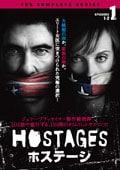 HOSTAGES ホステージセット