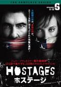 HOSTAGES ホステージ Vol.6