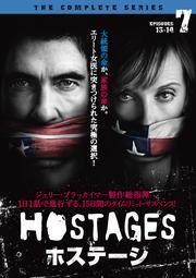 HOSTAGES ホステージ Vol.7