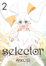 selector infected WIXOSS 2