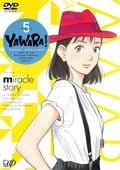 YAWARA! Vol.5