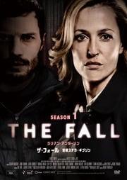 THE FALL 警視ステラ・ギブソン シーズン1 Vol.1