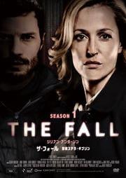 THE FALL 警視ステラ・ギブソン シーズン1 Vol.2