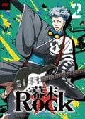 幕末Rock 2