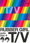 ラバーガール ソロライブ+「T/V」