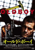 オールド・ボーイ (2013アメリカ)