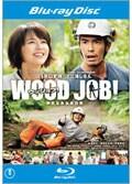 【Blu-ray】WOOD JOB!〜神去なあなあ日常〜