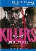 【Blu-ray】KILLERS/キラーズ