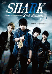SHARK 〜2nd Season〜 Vol.1