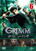 GRIMM/グリム シーズン2 vol.6