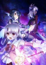 Fate/kaleid liner プリズマ☆イリヤ ツヴァイ! 2