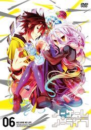 ノーゲーム・ノーライフ VOLUME.06