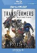 【Blu-ray】トランスフォーマー ロストエイジ