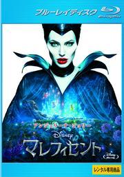 【Blu-ray】マレフィセント