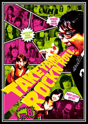 竹山ロックンロール VOL.8