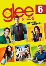 glee/グリー シーズン5 vol.6