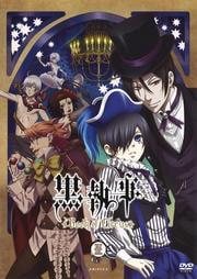 黒執事 Book of Circus IV