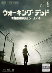 ウォーキング・デッド4 Vol.5