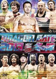 "DRAGON GATE 2013 ""冬の陣"""