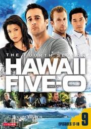 Hawaii Five-0 シーズン4 vol.9
