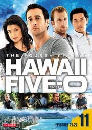 Hawaii Five-0 シーズン4 vol.11
