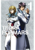 TERRAFORMARS(アニメ)