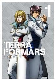 TERRAFORMARS Vol.1