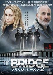 THE BRIDGE/ブリッジ シーズン2 Vol.5