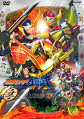 仮面ライダー鎧武/ガイム 第十二巻<完>