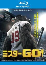 【Blu-ray】ミスターGO!