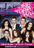One Tree Hill/ワン・トゥリー・ヒル <セブンス・シーズン>セット