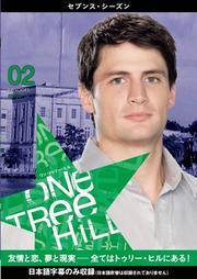 One Tree Hill/ワン・トゥリー・ヒル <セブンス・シーズン> Vol.2