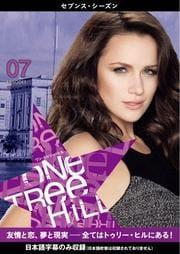 One Tree Hill/ワン・トゥリー・ヒル <セブンス・シーズン> Vol.7