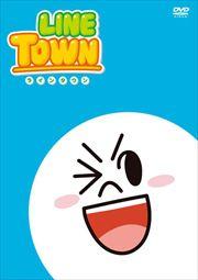 LINE TOWN <おとうさん>