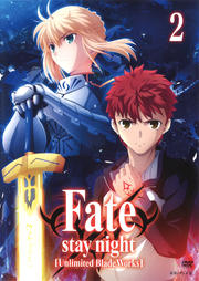 Fate/stay night [Unlimited Blade Works] 2