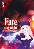 Fate/stay night [Unlimited Blade Works] 3