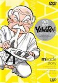 YAWARA! Vol.20