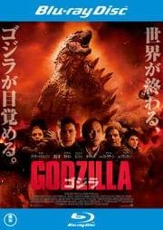 【Blu-ray】GODZILLA ゴジラ[2014]