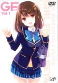 ガールフレンド(仮) Vol.1