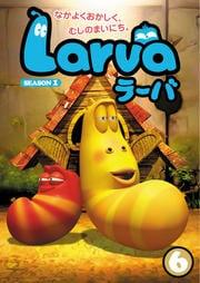 Larva(ラーバ) SEASON1 Vol.6